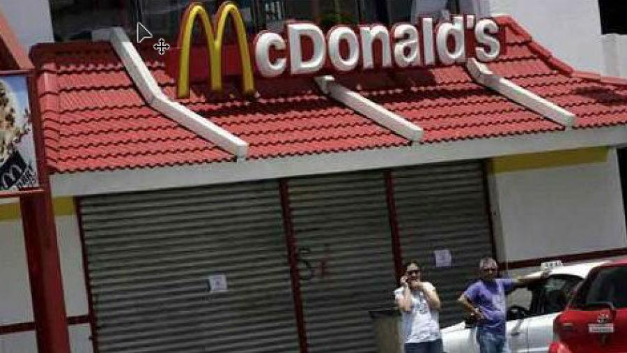 McDonald's víctima de un ataque informático